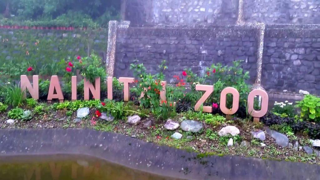 Nainital High Altitude Zoo